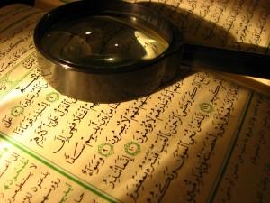 Connaitre le Coran (650X)