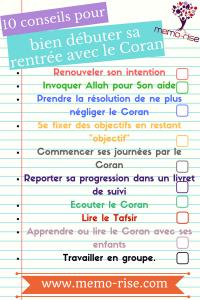 10 conseils pour bien débuter sa rentrée avec le Coran