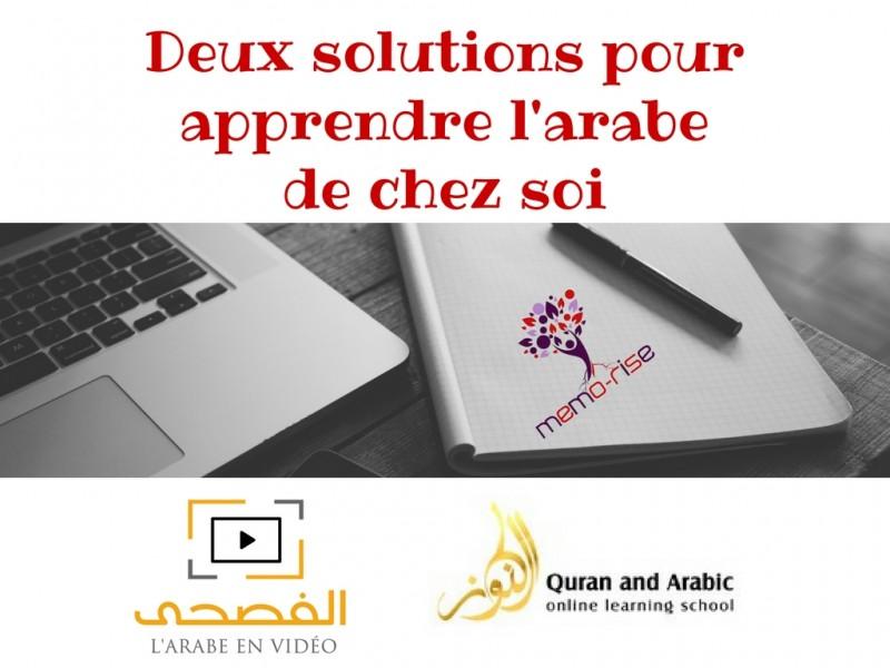 Solutions pour apprendre l'arabe