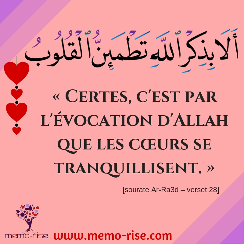 C'est par l'évocation d'Allah que se tranquillisent les coeurs
